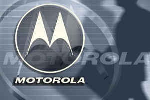 Motorola BCS EMEA - Global Brand Website Design | InForm Web Design